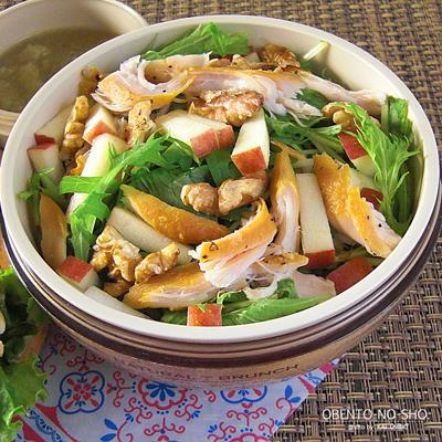林檎とササミの燻製サラダ弁当02