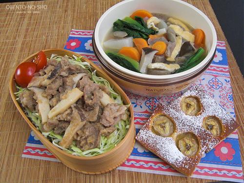 豚のおろし玉ねぎ黒酢煮丼弁当01