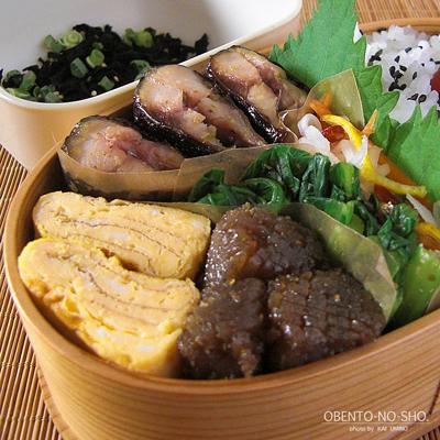 秋刀魚の柚子胡椒焼き弁当02