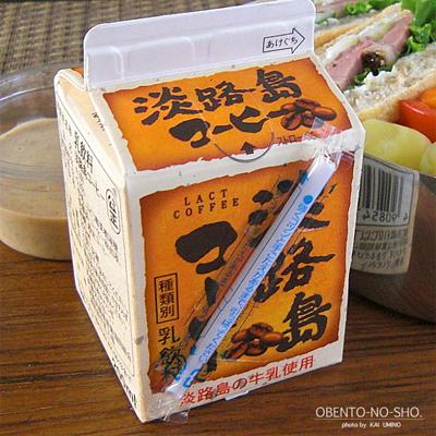 鴨燻製サンド&温野菜弁当04