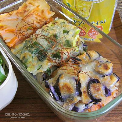 3種の野菜チヂミ弁当02