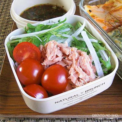 3種の野菜チヂミ弁当03