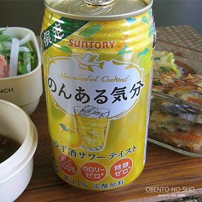 3種の野菜チヂミ弁当04