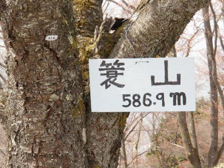 130405箕山 (2)s