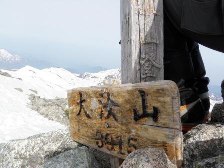 130527立山 (32)s