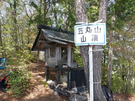 130515笠丸山 (3)s
