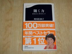 130505本 (3)s