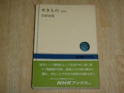 130505本 (5)s