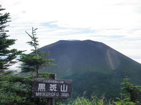 130803浅間外輪山 (19)s
