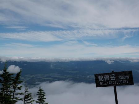 130803浅間外輪山 (24)s