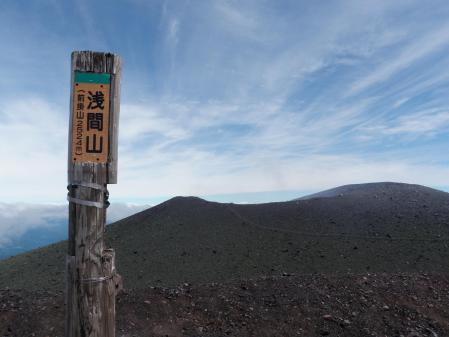 130803浅間外輪山 (51)s