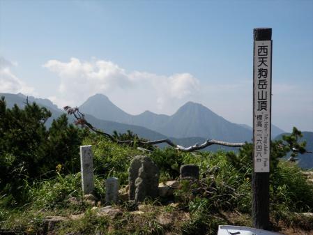 130810天狗岳 (28)s