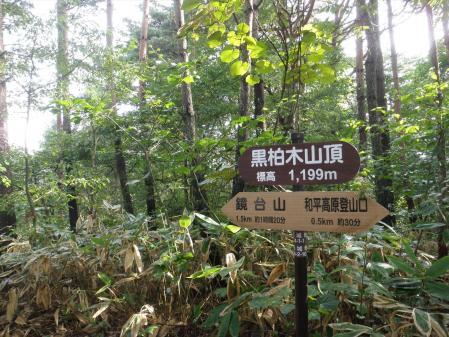 130907鏡台山 (3)s