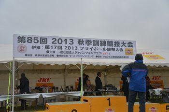 DSC_0193 (0)