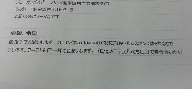 20130904_105839k.jpg