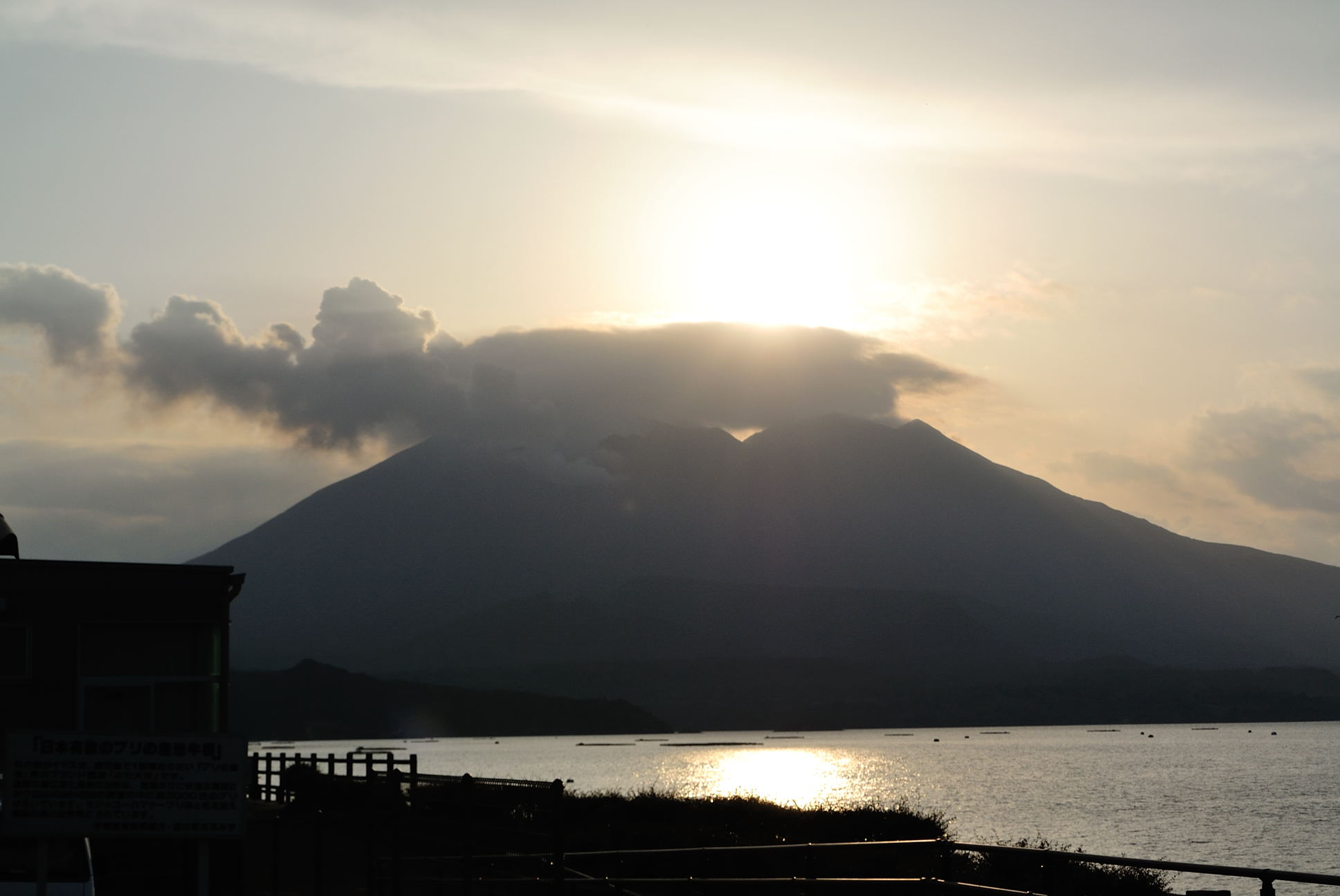 桜島に沈む夕日