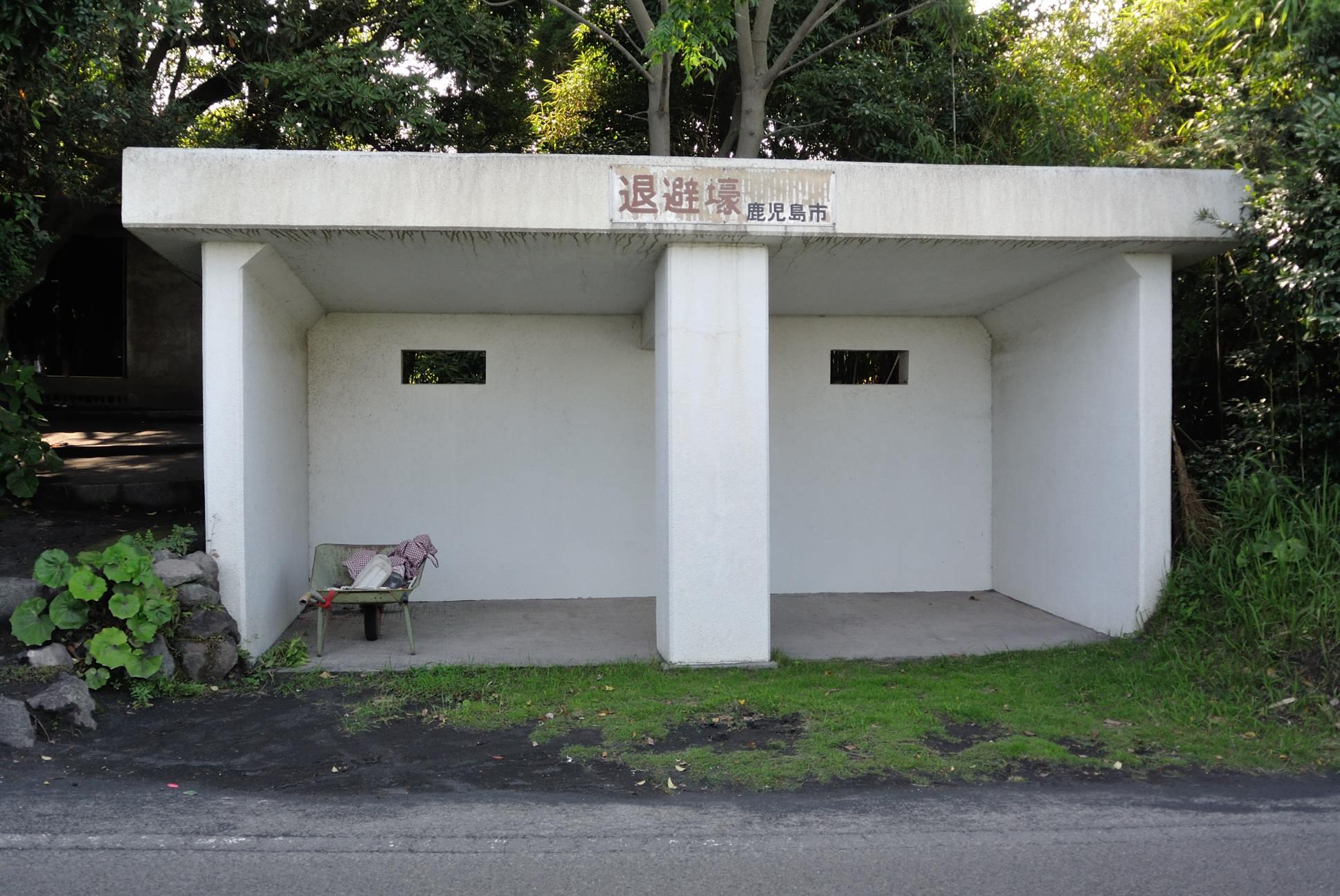 桜島_退避壕