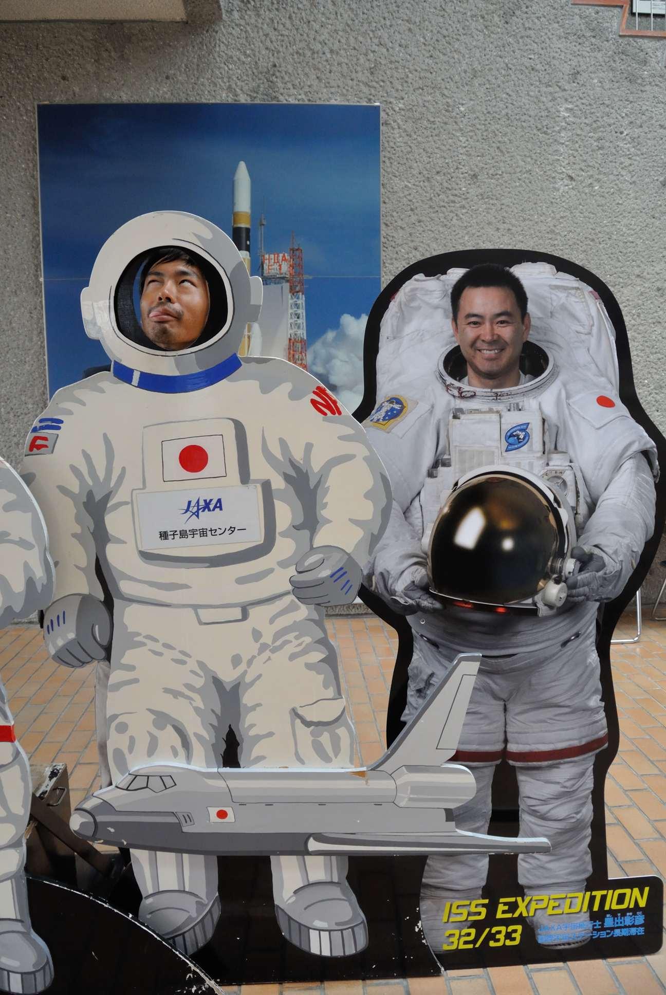 宇宙科学技術館の記念撮影