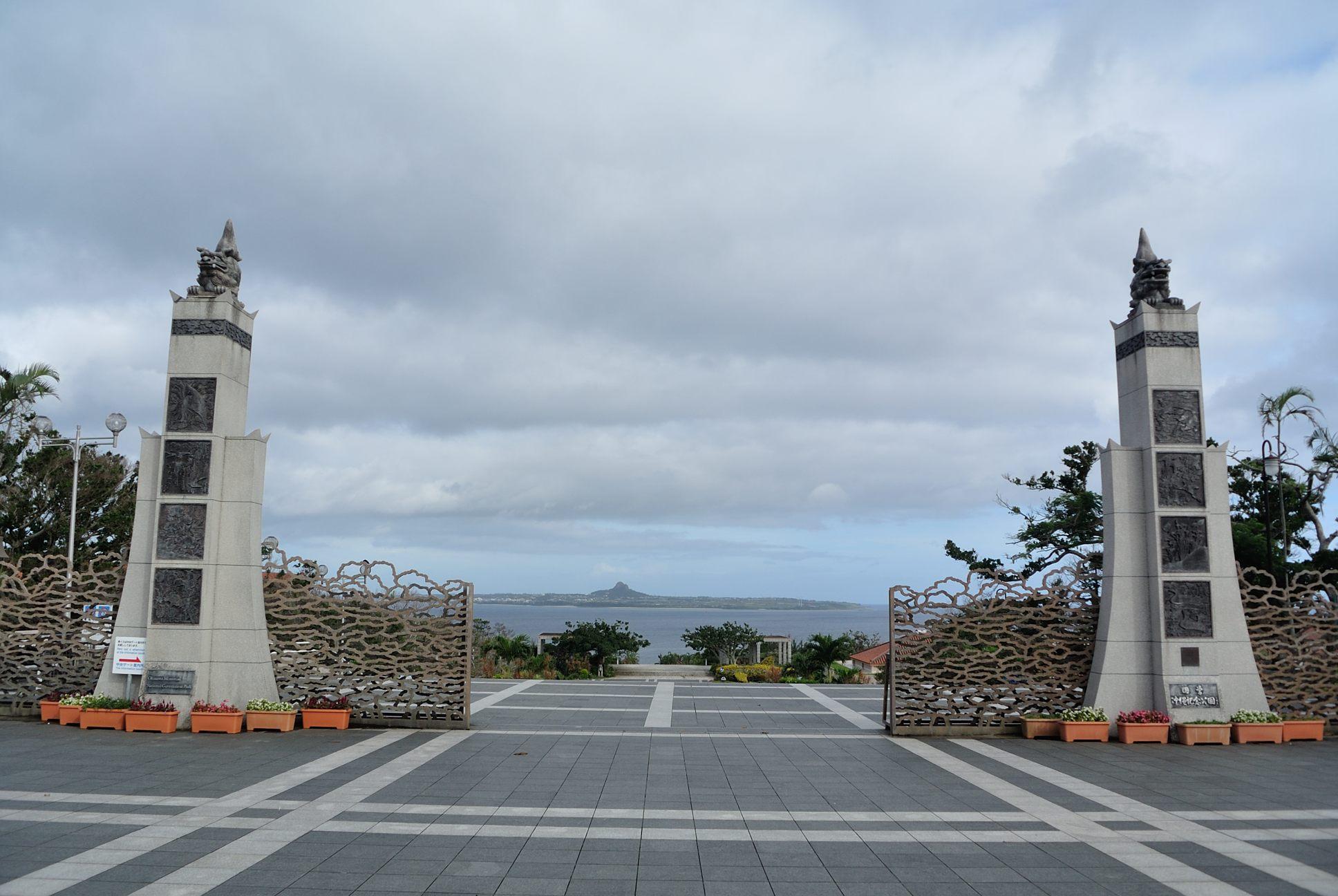 海洋博公園正面入り口