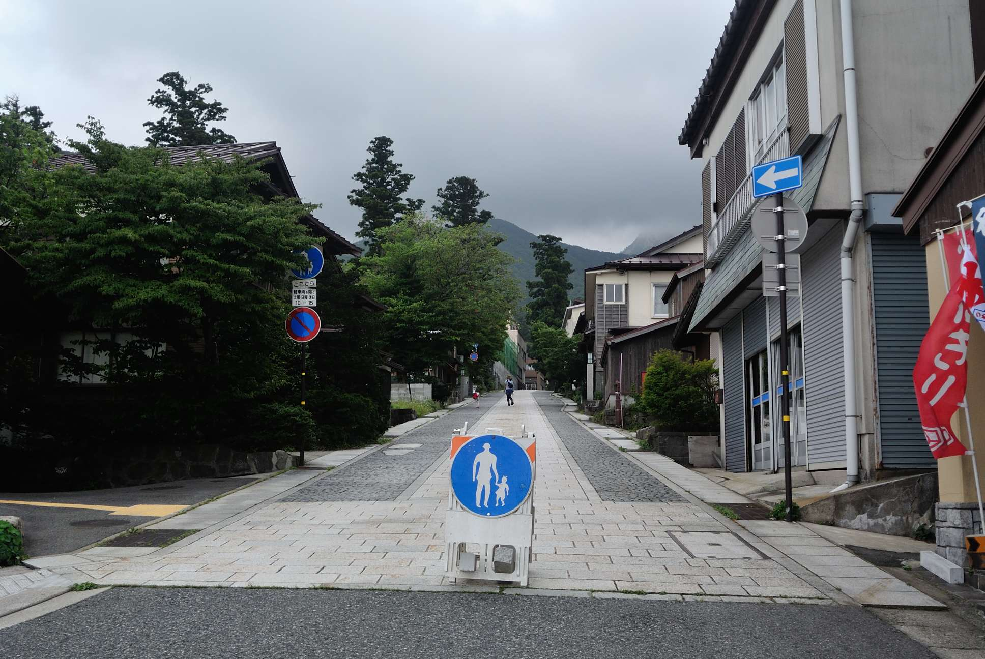 大神山神社奥野宮へ1