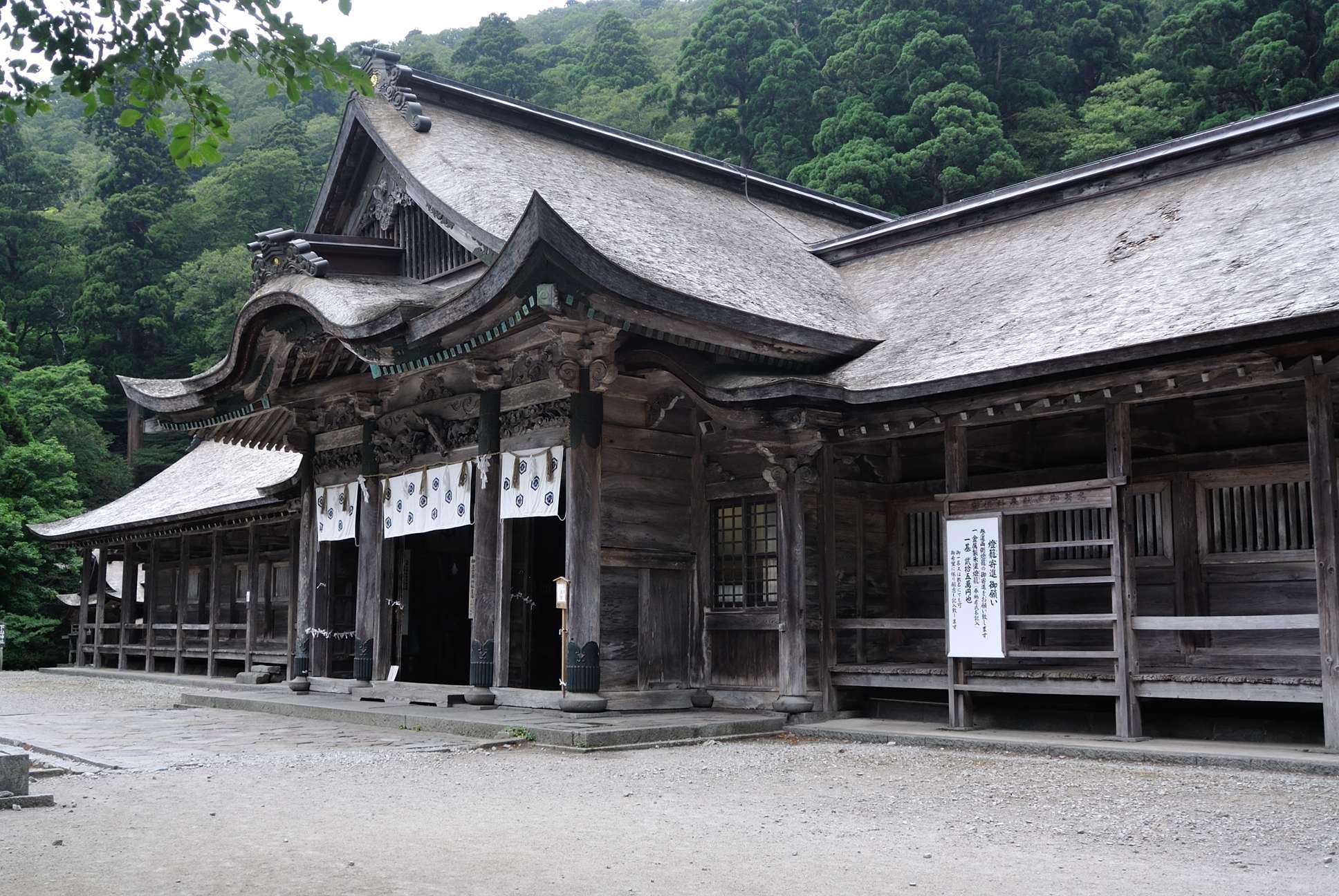 大神山神社奥野宮