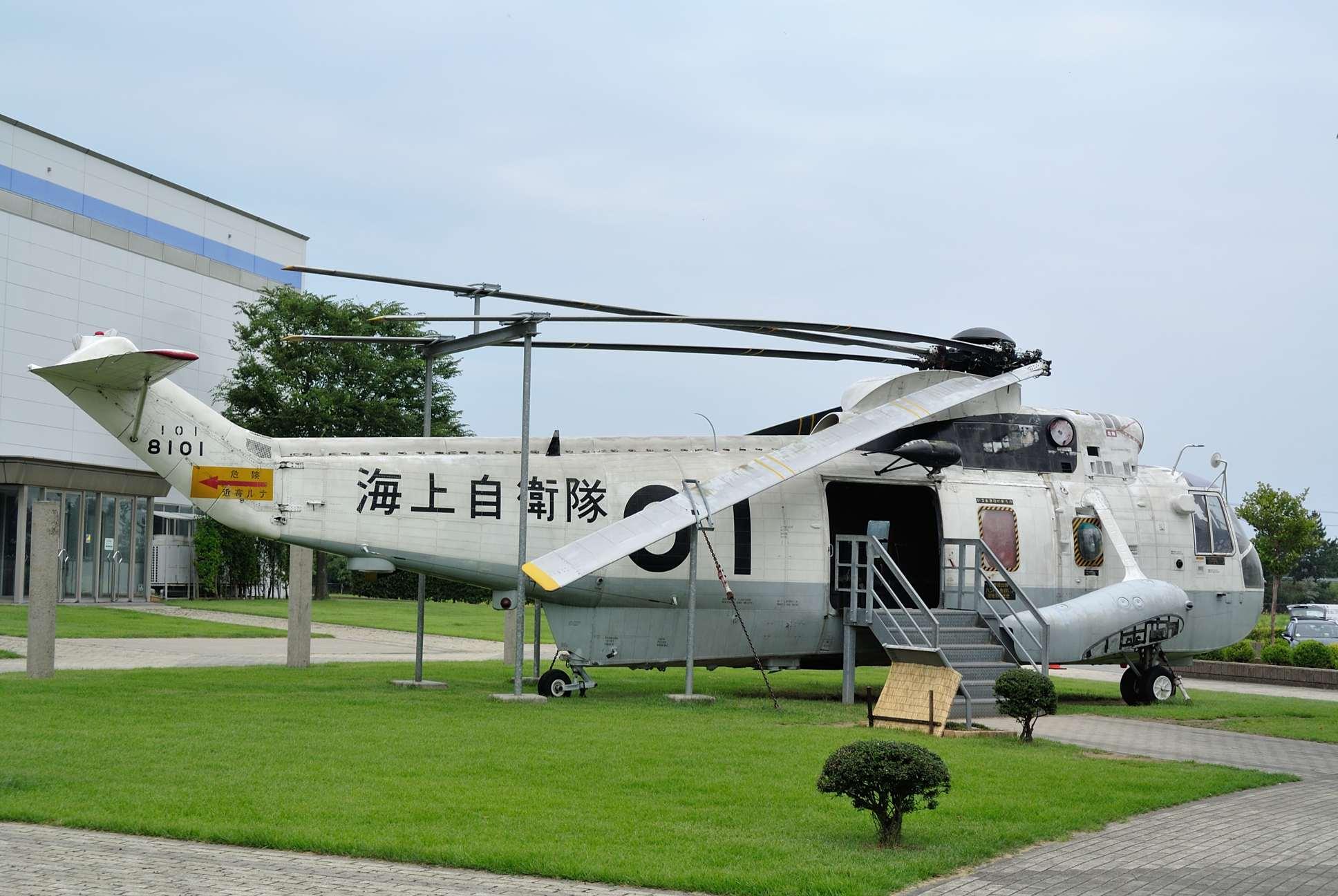 海自のヘリHSS-2B