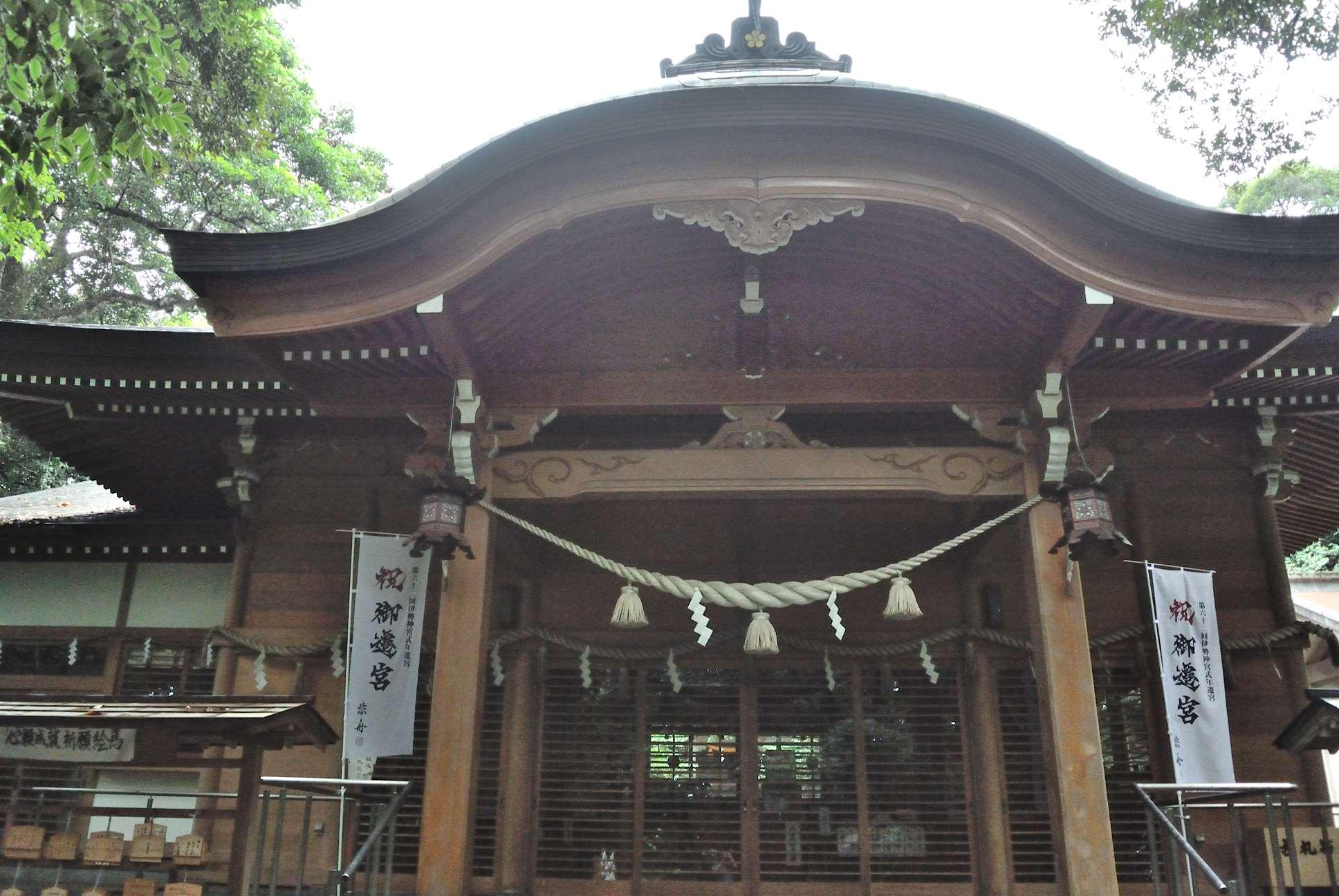 須須神社本殿