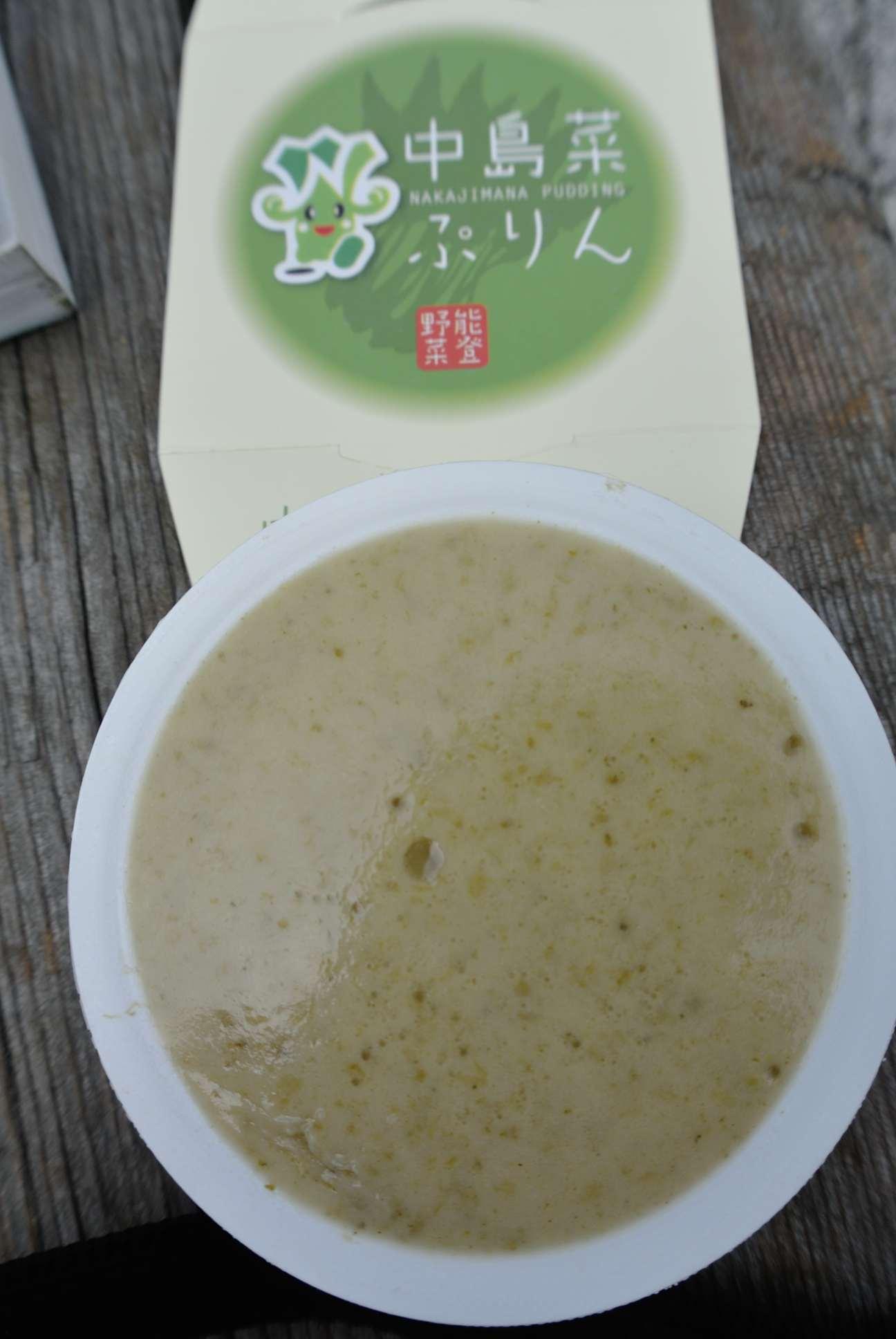 中島菜ぷりん