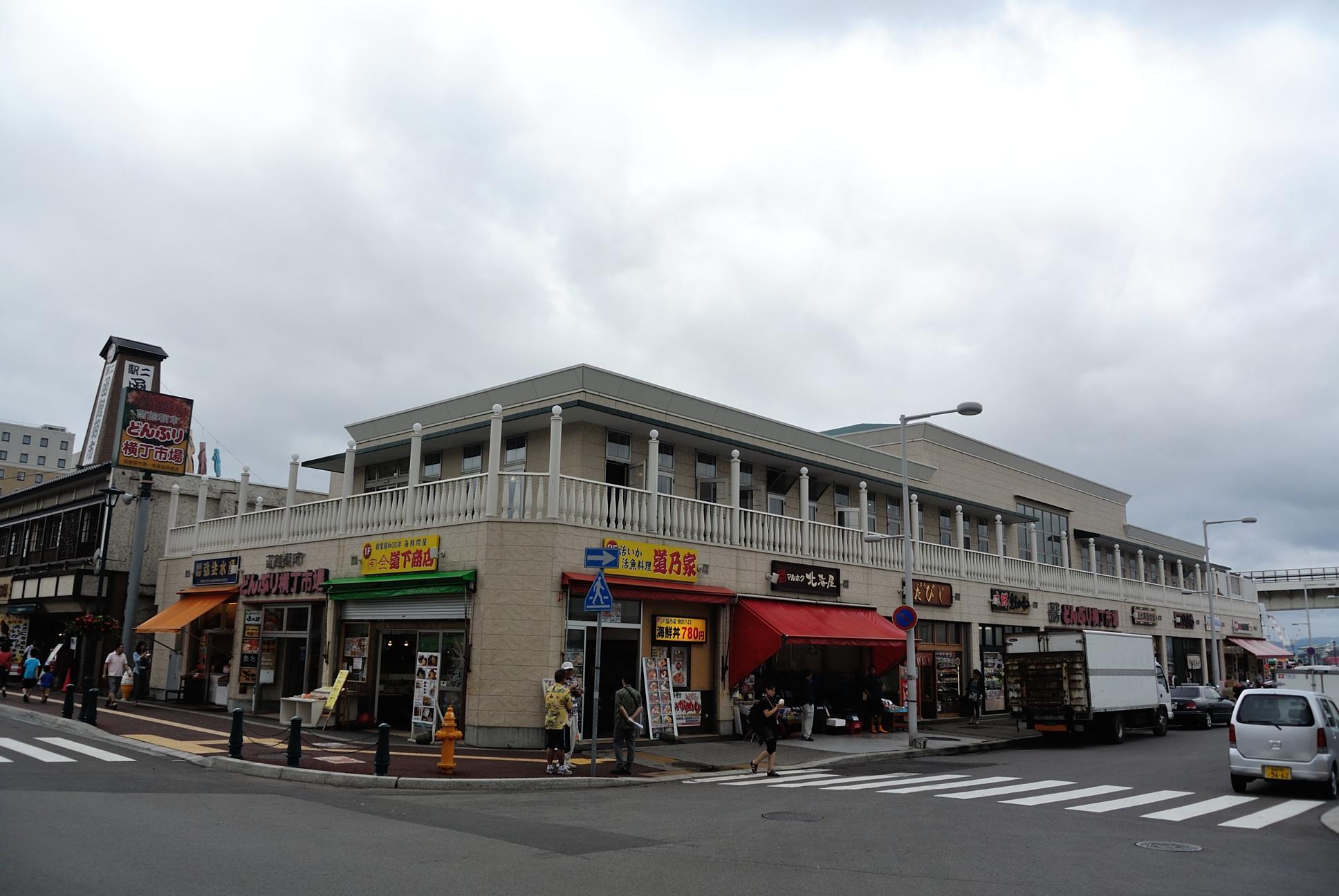 函館朝市とどんぶり横丁