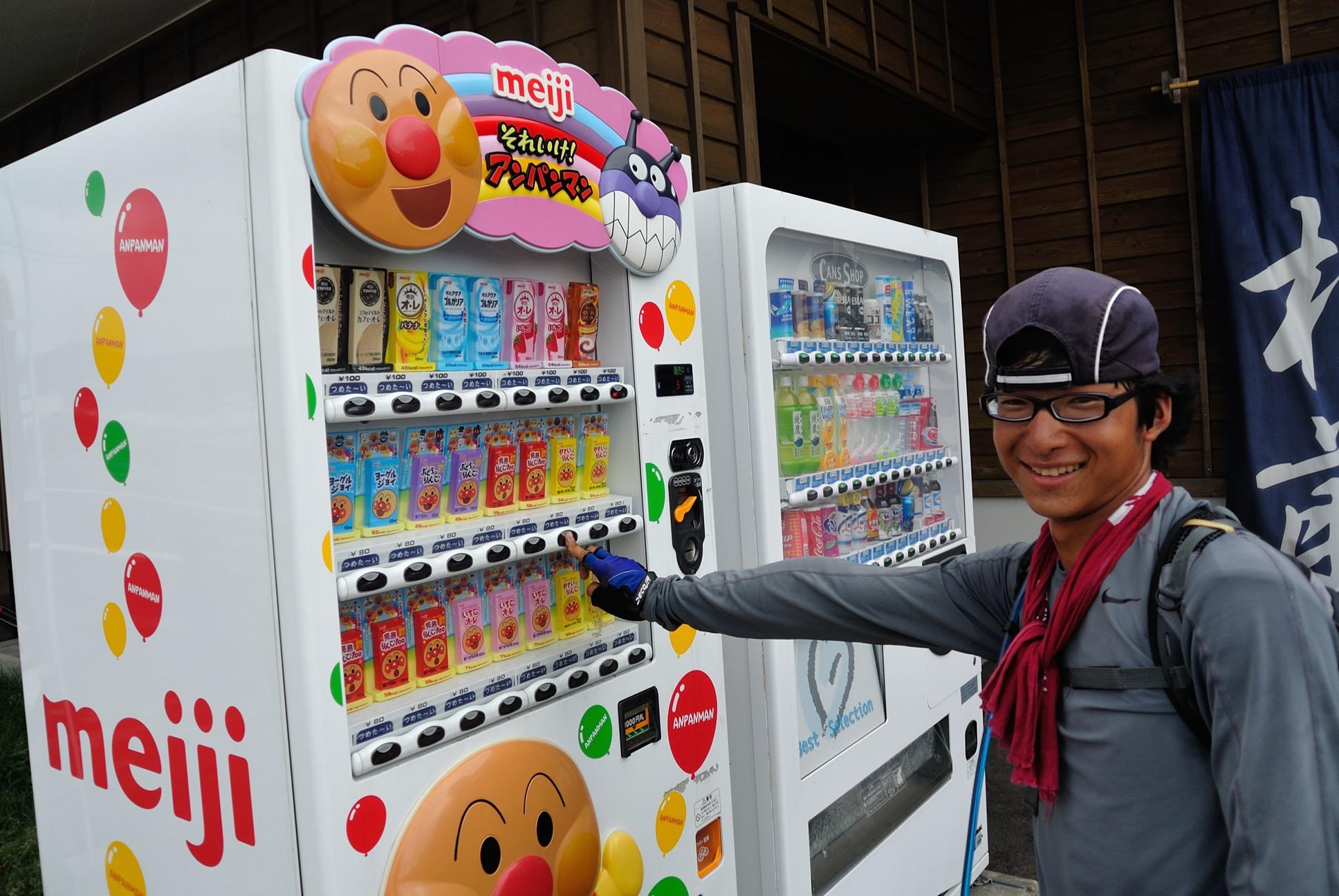 どこにでもいるアンパンマンの自販機