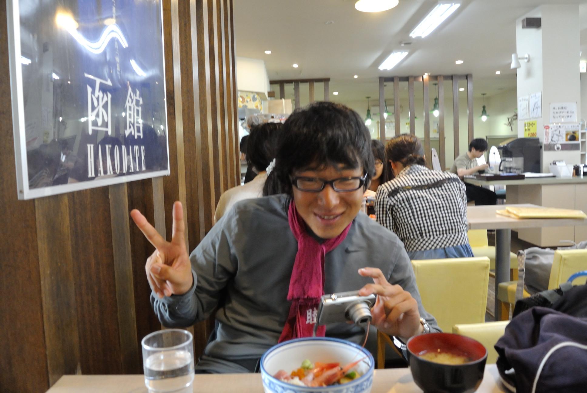 海鮮丼@高橋