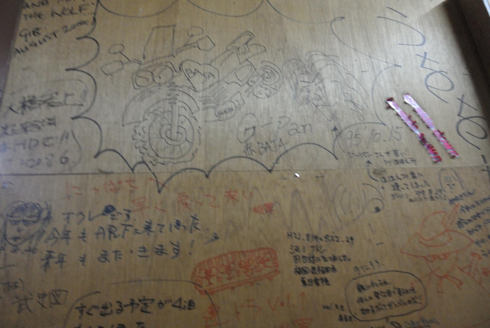 壁一面の寄せ書き