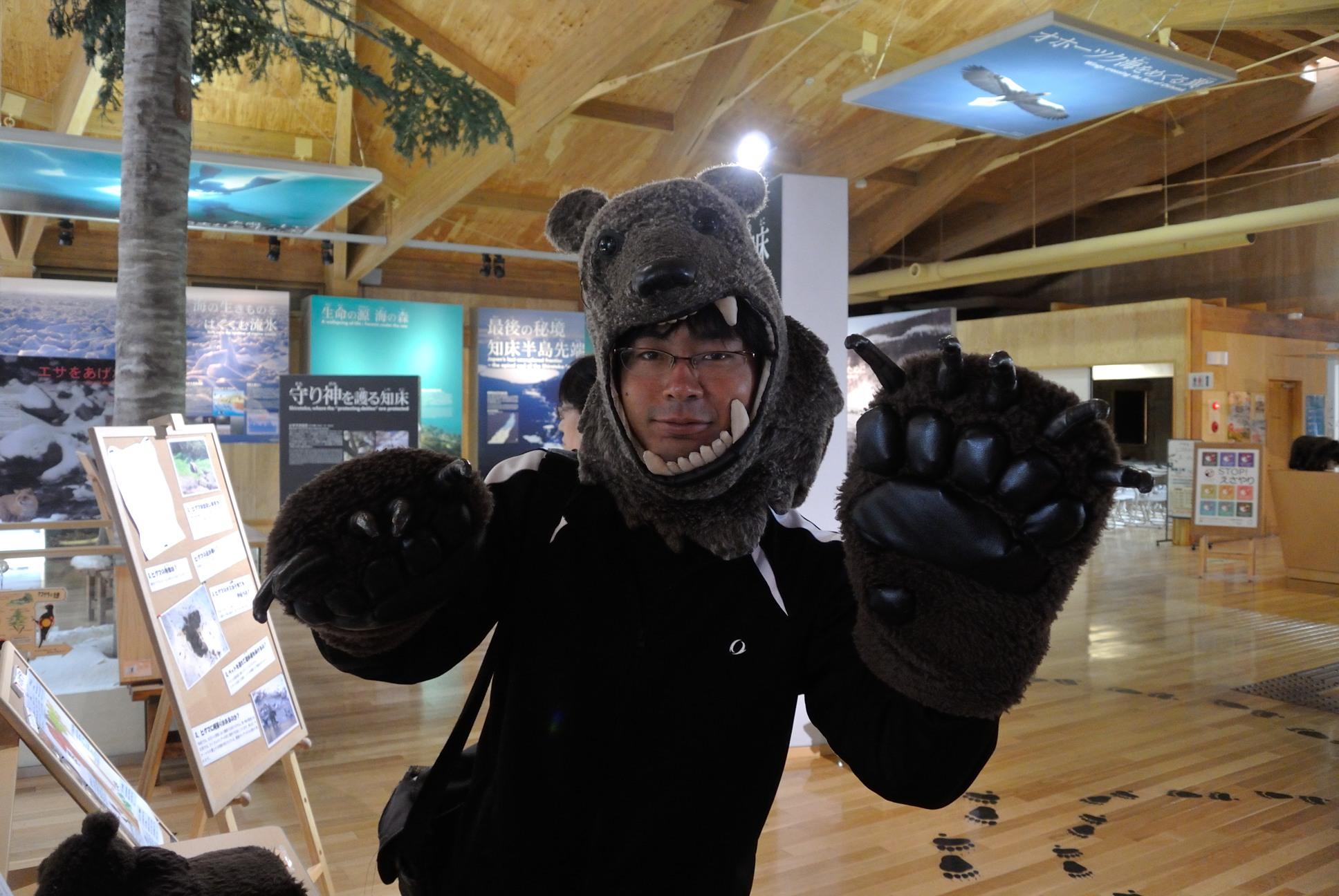 クマ―なりきりキット