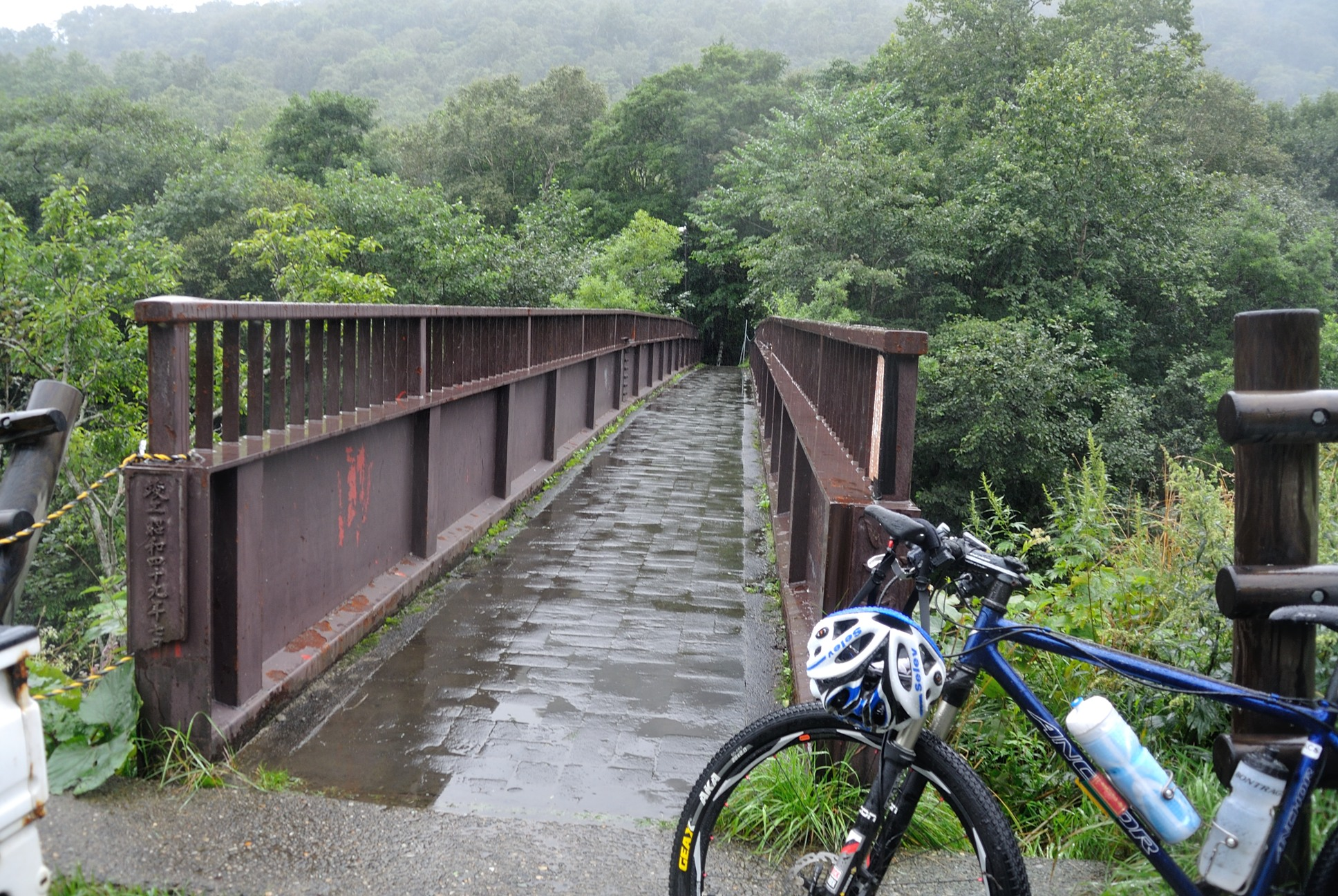 この橋を渡って熊の湯へ