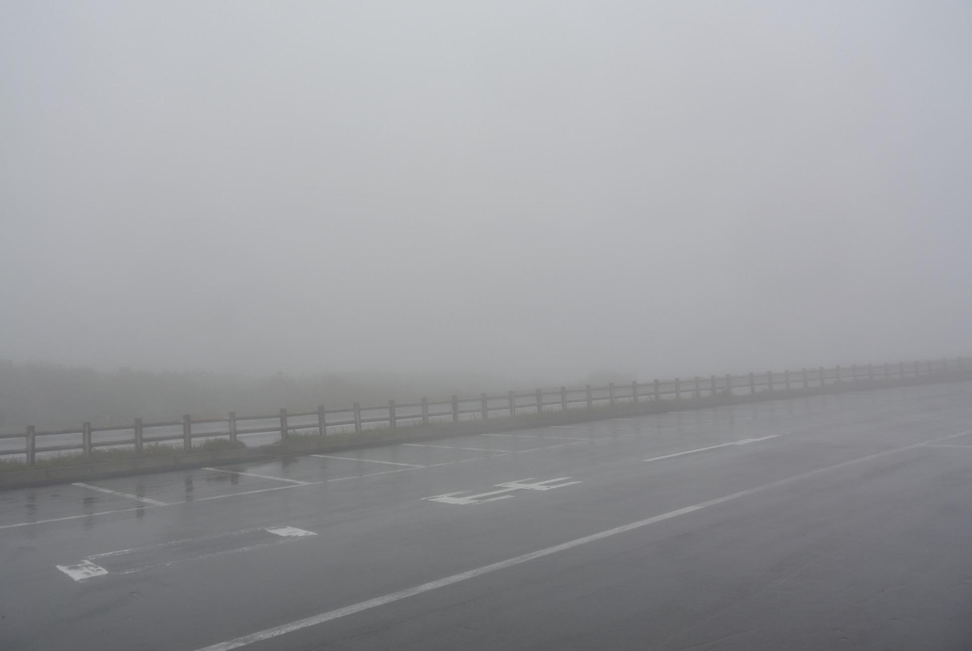知床峠の視界は5mまでが限界か