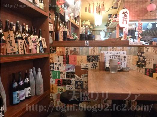 立川デカ盛り居酒屋ひなたかなたのランチメニュー016