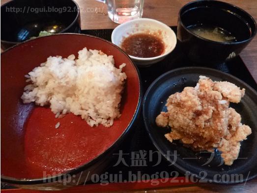 ひなたかなたの唐揚げ丼041
