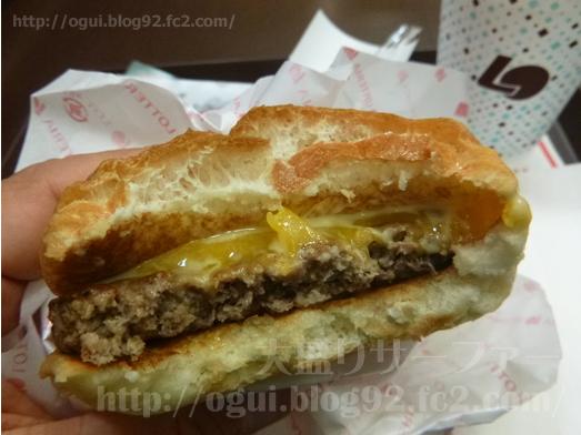 ロッテリア絶品チーズバーガー食べ比べクーポン045
