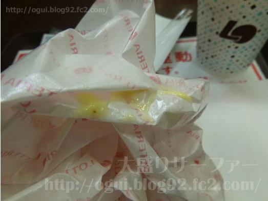 ロッテリア絶品チーズバーガー食べ比べクーポン047