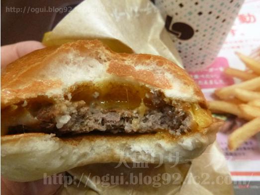ロッテリア絶品チーズバーガー食べ比べクーポン054