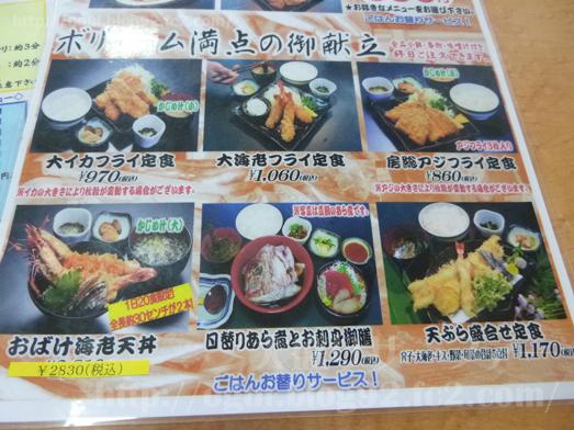 漁師料理たてやま活貝焼き海鮮バイキング食べ放題019