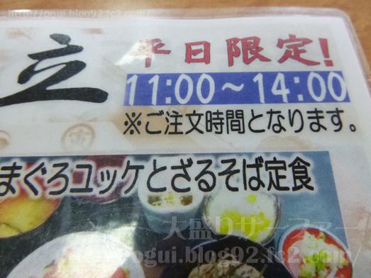 漁師料理たてやま活貝焼き海鮮バイキング食べ放題020