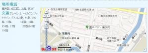 20130616地図