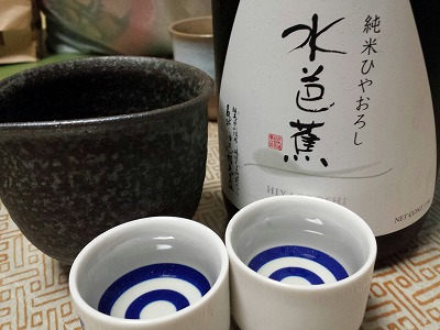 20130908 水芭蕉純米ひやおろし8