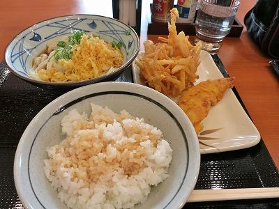 丸亀製麺 鈴蘭台店 (2)