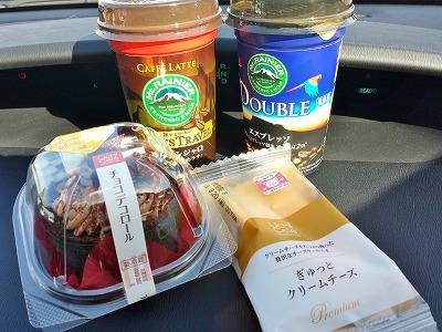 ぎゅっとクリームチーズ&チョコデコロール (5)
