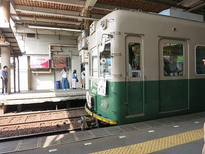 嵐山・嵯峨野 (3)