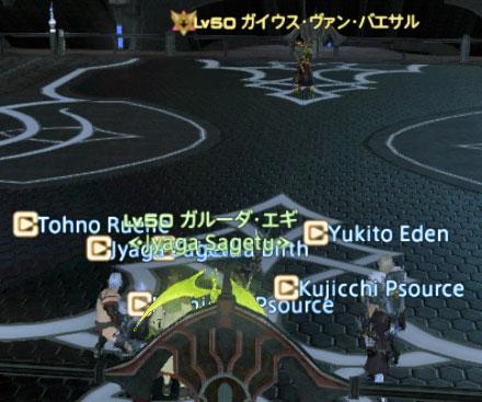 Kana-Tiny-2013_11_16-22_23_.jpg