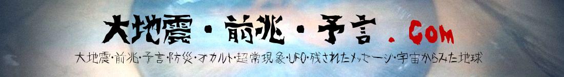 まだ1月なのに富士山の雪がやたら減ってる 地元でも噂になっているらしい・・・? - 大地震・前兆・予言.com