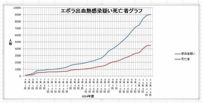 newsplus_1417305489_7702.jpg